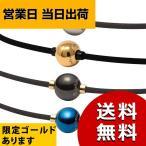 ファイテン RAKUWA ネック X100 ミラーボール スポーツネックレス