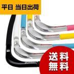 ファイテン 磁気チタンネックレスS-II  RAKUWA