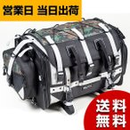 TANAX タナックス バイク キャンピングシートバッグ2 MFK-102C MOTOFIZZ モト...