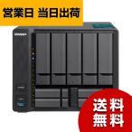 QNAP NAS TVS-951X HDD-LESS 日本国内代理店 2年保証