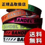バンデル SPORTS スポーツ ストリングブレスレット BANDEL