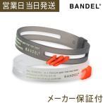 BANDEL バンデル BRACELET ブレスレット 2019 COLLECTION LINE GHOST  19-01  ホワイト  S