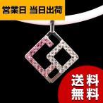 コラントッテ TAO ネックレス CO デコレーションピンク 磁気ネックレス 健康ネックレス