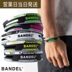 バンデル React ブレスレット リアクト BANDEL シリコン パワーバランス アクセサリー