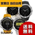 スント スパルタン トレーナー リスト SUUNTO SPARTAN TRAINER WRIST HR 腕時計 2年保証