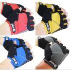 サイクルグローブ 夏用指切り半指、自転車用手袋 apt'-G-02 送料無料