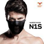 FNAROO MASKナルーマスク スポーツマスク N1s ブラック