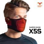 Naroo Mask X5s(ナルーマスク)スポーツ用フェイスマスク UVカット 暴風、防寒 夏用 自転車用 送料無料