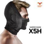 NAROO MASK(ナルーマスク) X5h ハーフバラクラバ 目出し帽 フェイルマスク ネックウォーマー ネックカバー 登山 スカル スノーボード サバゲー
