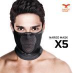 Naroo Mask X5 スポーツ用フェイスマスク 日焼け予防 UVカット スギ・ヒノキ花粉症対策マスク 送料無料