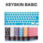 BEFiNE Keyskin キーボードカバー MacBook Pro 13インチ 15インチ(Touch Bar・Touch ID対応)2018 ベーシックタイプ キースキン Apple シリコン 日本語 マックブ