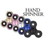 ハンドスピナー 指スピナー handspinner 指遊び ストレス解消 おもちゃ