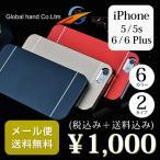 アルミケース iPhoneSE 5 5s 6 6s 6Plus 6sPlus ケース IGUARDIAN ケース アルミ アイフォン5s 6 6s 6プラス 6sプラス