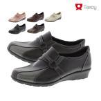 アシックス商事 Ladies TEXCY(レディス テクシー) レディース カジュアルシューズ レディス 4Eサイズ相当 22.0-25.0 TL-18162
