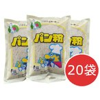 桜井食品 国内産パン粉<200g>20個