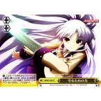 ヴァイスシュヴァルツ Angel Beats! Re: Edit 守るための力 AB/W31-053 ☆【CC】★
