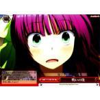 ヴァイスシュヴァルツ Angel Beats! Re: Edit 戦いの後 AB/W31-101 ☆【CR】★