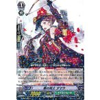 ヴァンガード 椿の銃士 タマラ BT16/042 ☆【R】★