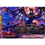 """バディファイト アビゲール """"ロストホライゾン!"""" D-SD03/0017 ☆【TD】★"""