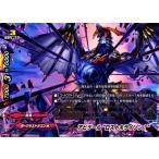 """バディファイト アビゲール """"ロストホライゾン!"""" D-SD03/0017S ☆【TD/ガチレア仕様】★"""