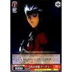 ヴァイスシュヴァルツ Fate/stay night [Unlimited Blade Works] 弓兵の本領 アーチャー FS/S34-065 ☆【U】★