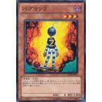 カードショップ買賊王で買える「遊戯王 バグマンZ GENF-JP011 ☆【N】★」の画像です。価格は30円になります。
