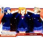 ヴァイスシュヴァルツ ラブライブ! The School Idol Movie Future style LL/WE24-32 ☆【CC】★