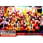 ヴァイスシュヴァルツ ラブライブ! The School Idol Movie SUNNY DAY SONG LL/WE24-33 ☆【CC】★