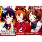 ヴァイスシュヴァルツ ラブライブ! The School Idol Movie SUNNY DAY SONG LL/WE24-33h ☆【CC/ホロ】★