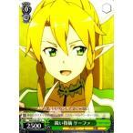 カードショップ買賊王で買える「ヴァイスシュヴァルツ ソードアート・オンライン 鋭い指摘 リーファ SAO/S20-037 ☆【C】★」の画像です。価格は20円になります。
