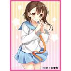FourSeasons カードスリーブ ☆『小咲/illust:白蜜柑』★ 【コミックマーケット87/C87】