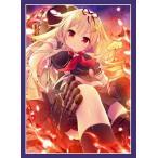 きのこのみ カードスリーブ ☆『夕立改二/Illust:konomi』★ 【COMIC1☆10】
