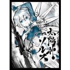 混沌の女神様 カードスリーブ ☆『墨絵 シノン/illust:とみを』★ 【(エア)コミックマーケット98/C98】