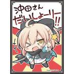 東幻郷 カードスリーブ ☆『SD沖田/Illust:ネジキリオ』★ 【コミックマーケット93/C93】
