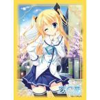 ブシロード スリーブコレクションHG Vol.304 ☆『森園 立夏』★