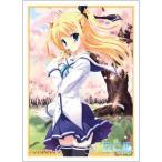 ブシロード スリーブコレクションHG Vol.499 ☆『森園 立夏』★