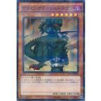 遊戯王 グラビ・クラッシュドラゴン VS15-JPD04 ☆【NP】★