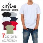 シティーラブ Tシャツ CITY LAB  メンズ 大きいサイズ 無地 プレミアムコットン CITYLAB シティラブ