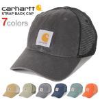 カーハート キャップ メッシュキャップ CARHARTT USAモデル メンズ レディース 帽子