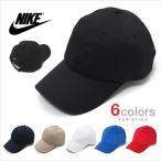 NIKE ナイキ キャップ CAP  メンズ レディース LOW CROWN ローキャップ DAD ゴルフ テニス ランニング スポーツ