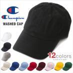 チャンピオン キャップ CHAMPION ローキャップ メンズ レディース 帽子 ロークラウン LOW CAP GOLF ゴルフ USモデル ストラップバック STRAPBACK ウォッシュ加工