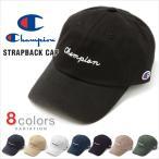 チャンピオン キャップ CHAMPION ローキャップ メンズ レディース 帽子 ロークラウン LOW CAP GOLF ゴルフ ストラップバック STRAPBACK WASHED DAD