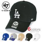 47 BRAND キャップ ローキャップ LA ロサンゼルス ドジャース メンズ レディース 帽子 LOW CAP ストラップバック DAD 6PANNEL 47BRAND