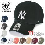 47 BRAND キャップ ローキャップ NY ニューヨーク ヤンキース メンズ レディース 帽子 DAD 6PANNEL