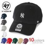 47 BRAND キャップ ローキャップ NY ヤンキース メンズ レディース 帽子 GOLF DAD