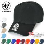 '47 クリーンナップ キャップ メンズ レディース 無地 プレーン 帽子 BRAND
