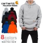 カーハート パーカー CARHARTT スウェット スウェットパーカー USAモデル メンズ 大きいサイズ プルオーバー パーカー carhartt ロゴ パーカー