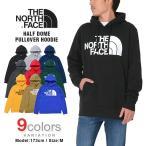 ノースフェイス パーカー THE NORTH FACE メンズ プルオーバー アウトドア HALF DOME USモデル レディース
