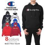 チャンピオン パーカー スウェット メンズ レディース CHAMPION POWERBLEND プルオーバー スクリプトロゴ USモデル 大きいサイズ