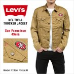 リーバイス デニムジャケット LEVI'S NFL COLLECTION ツイルトラッカージャケット メンズ LEVIS levi's 49ERS フォーティーナイナーズ ジージャン 大きいサイズ